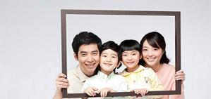 家庭理财规划